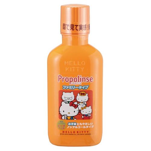 Nước súc miệng Propolinse Hello Kitty dành cho trẻ em