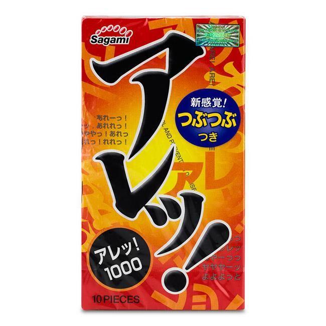 Bao cao su Sagami Are Are Siêu Mỏng Có Gai Tăng Khoái Cảm