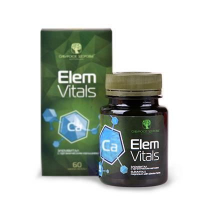 Thực phẩm bảo vệ sức khỏe Elemvitals Calcium with Siberian herbs - Canxi Siberi