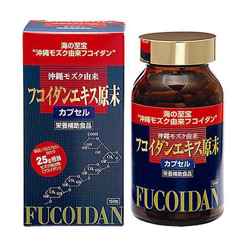 Fucoidan Okinawa Đỏ Kanehide Bio 150 viên hỗ trợ tiêu diệt tế bào ung thư