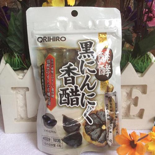 Viên Tỏi đen ORIHIRO