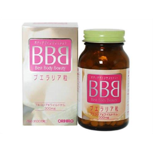 Viên uống nở ngực Best Body Beauty Orihiro - 300 viên