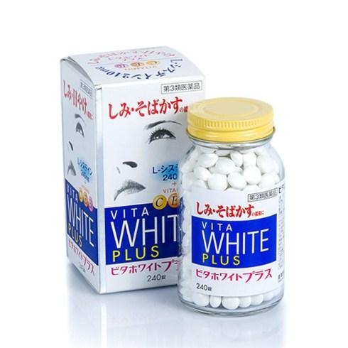 Vita White Plus - Viên uống làm trắng da từ nhật bản